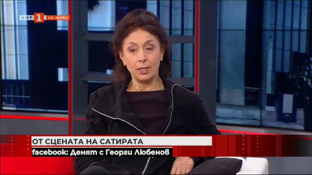 Зад завесата на професията - актрисата Йорданка Стефанова