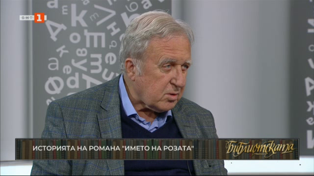 Нови издания на антична и средновековна философия - проф. Цочо Бояджиев