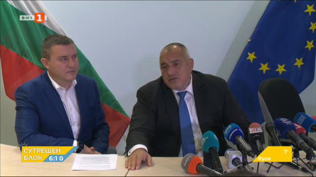 Предлагат Деница Савчева за социален министър