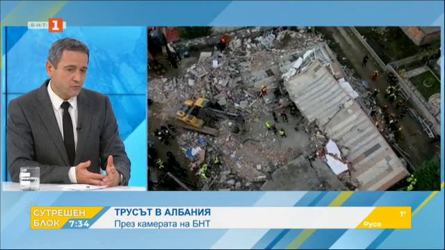 Земетресението в Албания през камерата на БНТ - впечатленията на Николай Минков