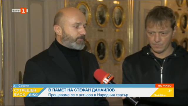 Прощаваме се със Стефан Данаилов - Георги Тошев и Валери Йорданов за Мастера