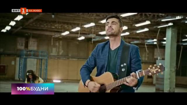 Северна звезда - новият клип на Алек Кирев