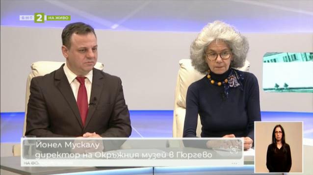 Как Асоциация Еврорегион Данубиус обединява хората от Русе и Гюргево
