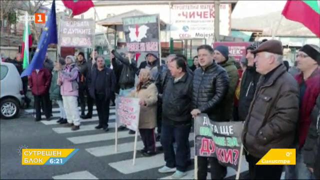 Блокада на пътя за Ардино