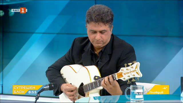 Виртуозният китарист Атешхан Юсеинов - гост в студиото на сутрешния блок
