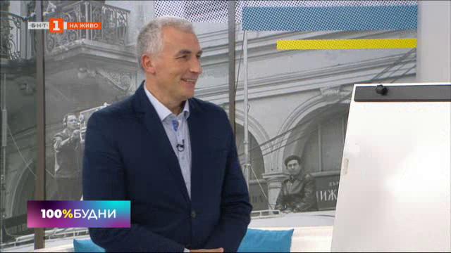 Деян Василев съветва как да управляваме парите си