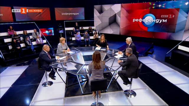 Парламентарните сили в дискусия за Бюджет 2020
