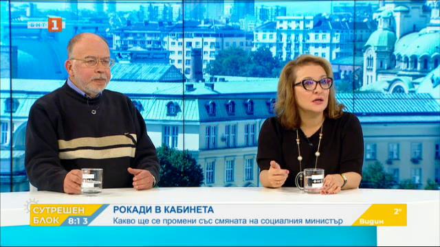Промени в кабинета - коментар на Антоанета Христова и Кольо Колева