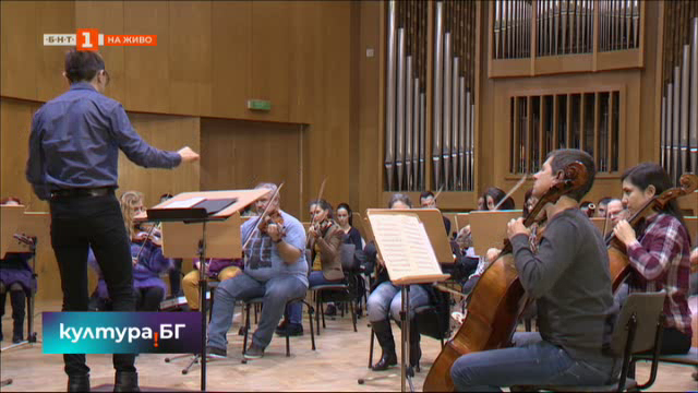 Концерт на Академичния симфоничен оркестър на НМА