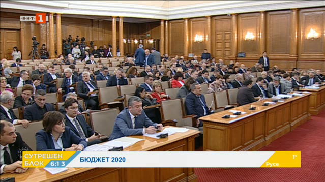 Парламентът прие бюджета на Държавното обществено осигуряване