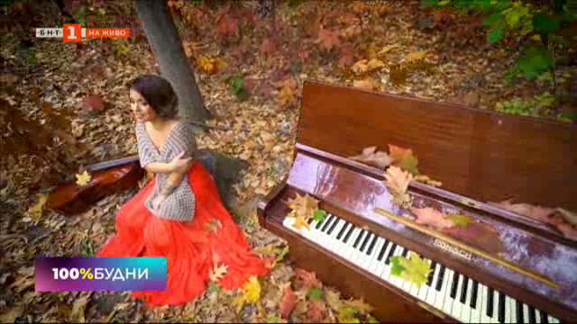 """Вяра Панталеева с нова песен – """"Бавно"""""""
