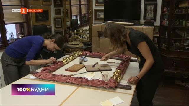 Майсторлъкът на позлатяването - на гости на реставратора Емил Чушев