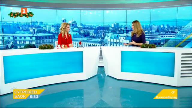 Паулина Найденова получи наградата Даниела Сеизова - в името на живота