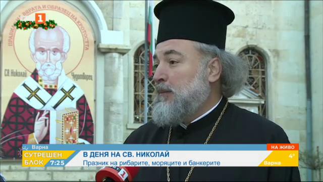В деня на св. Никола - отец Василий Шаган за почитта към светеца