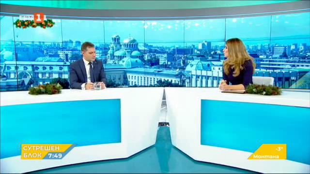 Александър Сиди: Нямаше дебат по важния въпрос за партийните субсидии