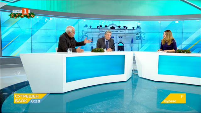 Политически акценти от седмицата - коментар на Андрей Райчев и Антоний Гълъбов