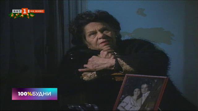 Спомен за Стоянка Мутафова
