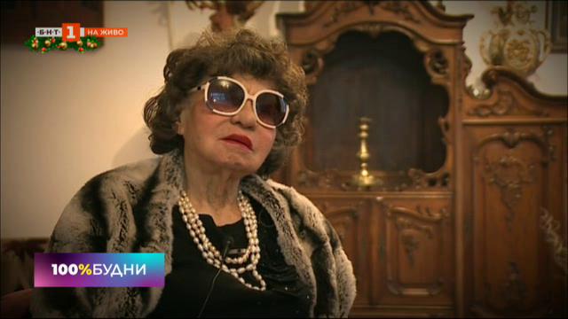 Сбогуване с незабравимата Стоянка Мутафова