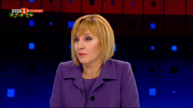 Новият граждански проект на Мая Манолова
