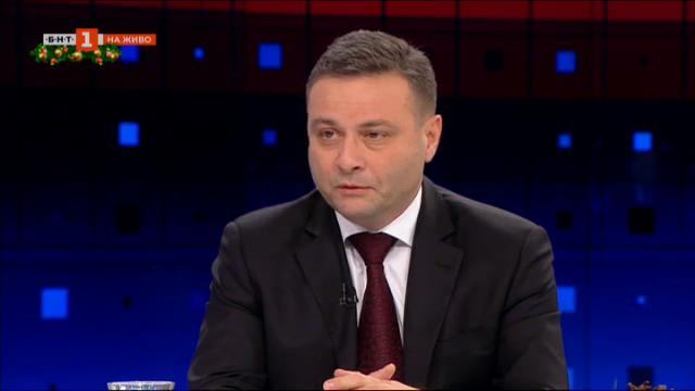 Има ли спасение за Топлофикация София - Александър Александров