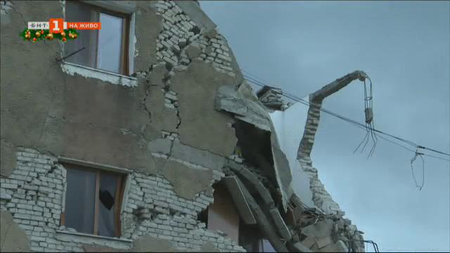 Ехо от труса - репортаж от Албания
