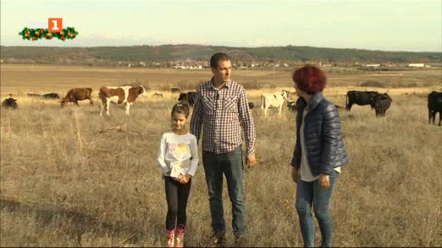 Никола Бояджиев от Пловдив напуска големия град, за да отглежда животни