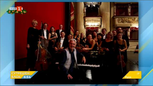 Камерният оркестър на Ла Скала открива Новогодишния музикален фестивал в НДК