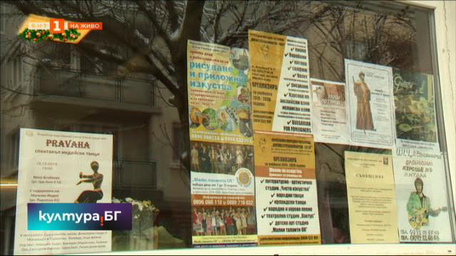 Актьори от Хахаха Импро театър за кампанията в подкрепа на кино Влайкова