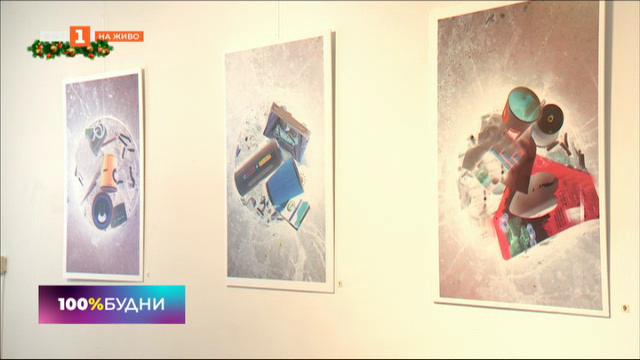 Концептуална изложба на Атанас Шаламанов