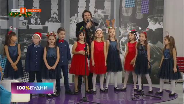 Как Цецо Елвиса записа коледна песен с децата от група Диамант