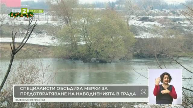 Обсъдиха мерки за предотвратяване на наводненията в Пловдив