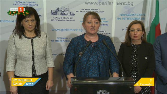 Сачева започна разговори с депутати по Закона за социалните услуги