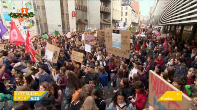 Европа да стане климатично неутрален континент до 2050