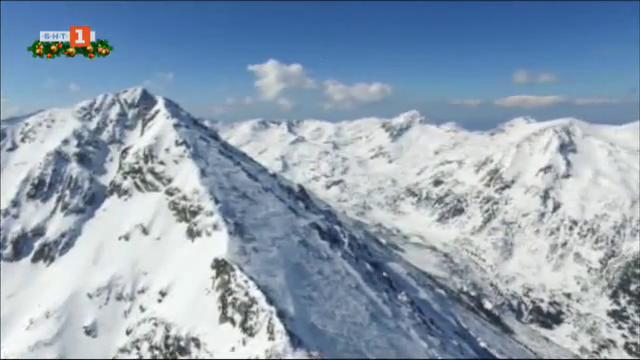 Спасители в планината през зимата