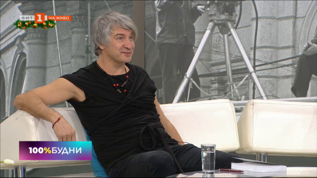 Дилър на реалности - скандалният роман на Николас Димитров