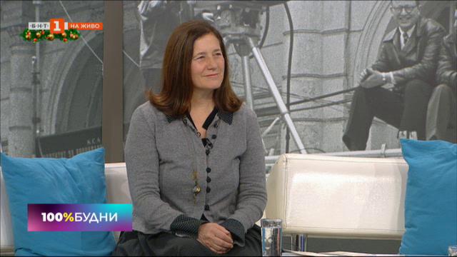 Значението на числата и на годината 2020 - среща с Галина Герасимова