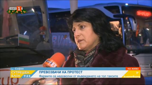 Защо протестират автобусните превозвачи? Коментар на  Магдалена Милтенова