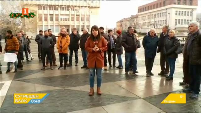 Протест в Асеновград заради неработеща пречиствателна станция