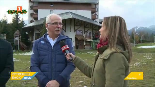 Преди откриването на ски сезона в Банско