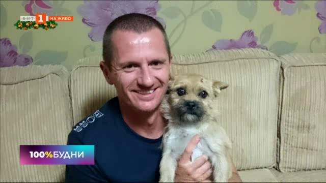 Дион Ленард - ултрамаротонецът, който бяга с кучето си