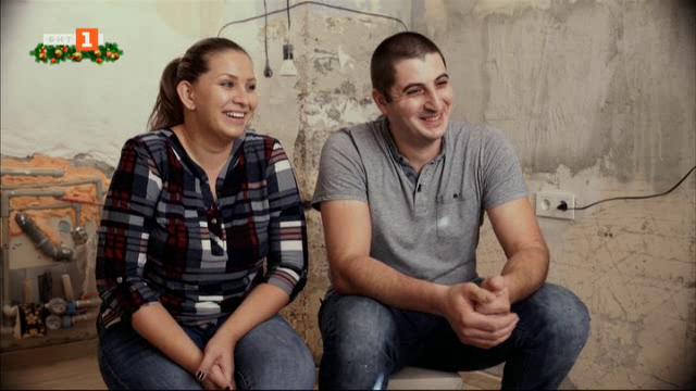 Вкусната България: Новодомците Кристина Георгиева и Пламен Василев