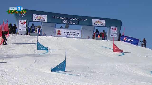 Световна купа по ски-алпийски дисциплини: гигантски слалом /мъже/