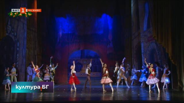 Балетът Дон Кихот в програмата на Новогодишния музикален фестивал