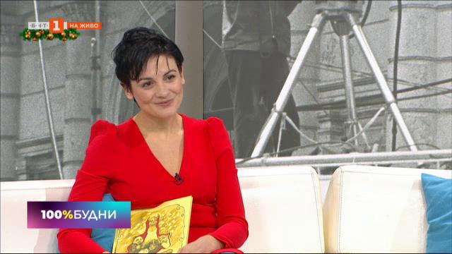Многоликата Дияна Димитрова пред камерата на 100% будни