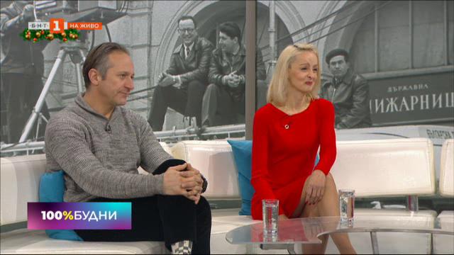 Елина Дашина с нова песен заедно с Деян Донков