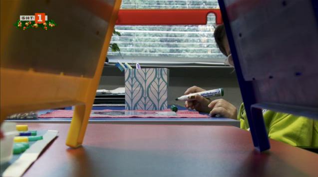 Акция за нов терапевтичен център за деца с церебрална парализа