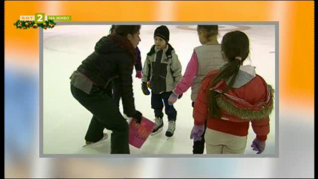 Как да спортуват децата ни през зимната ваканция