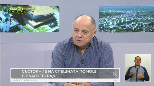Шест нови линейки получиха Спешните центрове в Благоевградска област