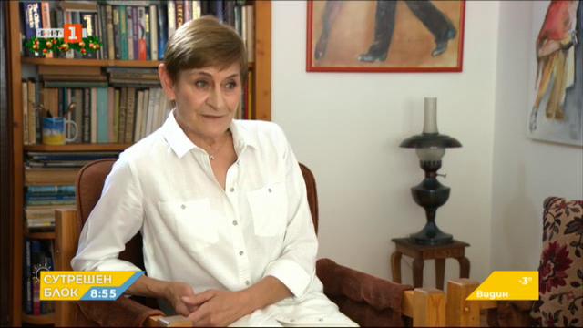 Вера Маринова в БНТ на 60