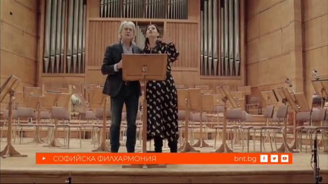 Гледайте Коледно матине на Софийската филхармония